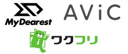 My DearestとAViCとワクフリのロゴ