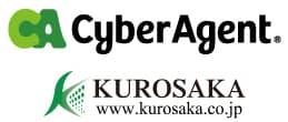 サイバーエージェントとKUROSAKAのロゴ