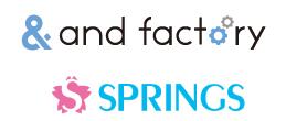 アンドファクトリーとSPRINGSのロゴ