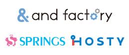 アンドファクトリーとSPRINGSとHOSTYのロゴ