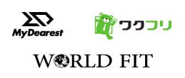 MyDearestとワクフリとWORLD FITのロゴ